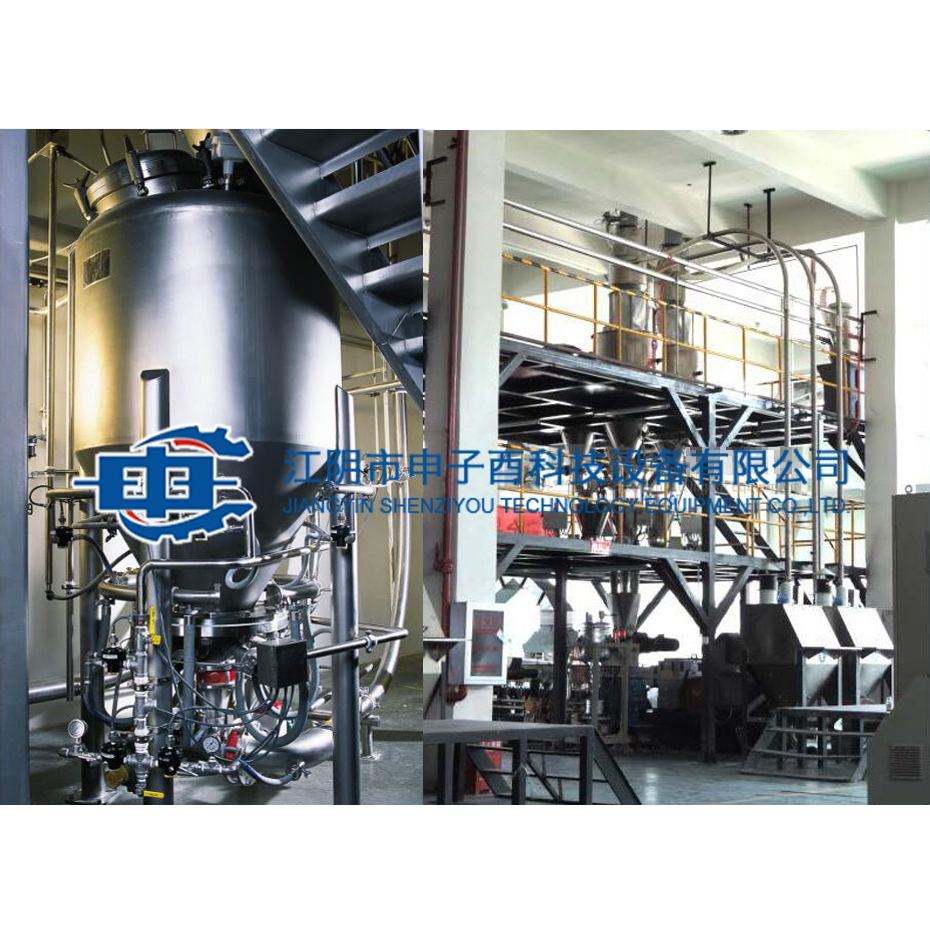 A new type of pneumatic pulse high capacity mixer